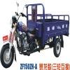 Cheap ZF150ZH BAOLONG Motorcycle