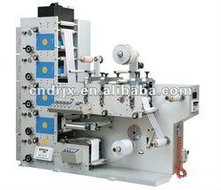 DRRY-450-3 three colors Adhesive Lable Flexo. Printing Machine
