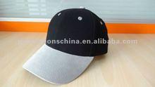 custom 6 panel blank promotion cotton baseball hat