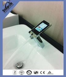 Basin faucet SJ-F200N for family