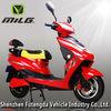2014 disc brake good performance electric motorcycle