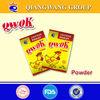 10g/bag QWOK HALAL BEEF FLAVOUR STOCK SEASONING CUBE