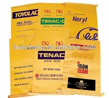 25kg kraft paper bag for chemical raw materials