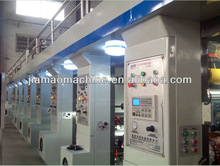 Medium-speed plastic film gravure printing machine,Computer automatic multi-color OPP/BOPP intalio press