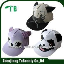 2015 animal pattern promotional baseball cap