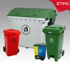 Plastic Garbage Bin Waste Bin Trash Can Outdoor Industrial Bin