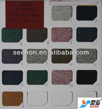 yarn dyed slubbed fabric