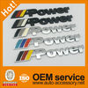 Plastic ABS matt black power decal emblems