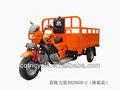 Front load triciclo / motocicleta de três rodas / tuk tuk