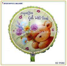 Metallic Balloons,metallic foil balloon promotional toy