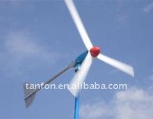100W Low wind power generator , small scale wind generator to take fan, tv and lights