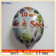 Printed helium foil balloon