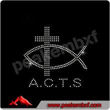 Beautiful ACTS Christian Cross rhinestone motif design