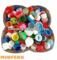 Bottle Cap for Pharmacy/Cosmetic/Beverage