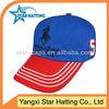 100% cotton fashion embroidered logo sports cap
