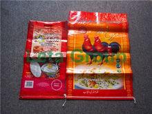 Bopp Laminated PP Woven Bag, PP Woven Bag