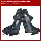 BRIDE Racing seats bucket seat -RAH carbon fiber