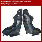 BRIDE Racing seats bucket seat -RAH carbon fiber