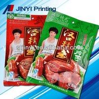 laminated heat seal aluminum foil food packaging