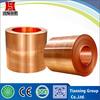TX-0016 copper strip for copper door