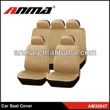 Universal car seat cover zebra print car seat covers