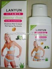 Effective body Slimming cream 200ml / weight loss / Safe & effective