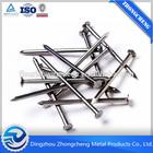 China ISO factory Common Nails/ wire nails/ iron nail