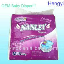 High Quality OEM Aerosoft Sleepy Baby Love Diaper Disposable Diapers Baby