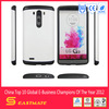 waterproof case For lg g3, spigen case for lg g3, slim armor case case for lg g3 with tpu pc material accessories 2014