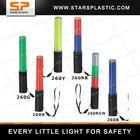 28cm traffic wands