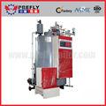 100-2000kg/h gas natural caldera de vapor& de calidad de exportación de la caldera de vapor para lasindustrias de alimentos