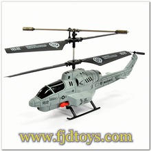 U809 Cobra large scale rc helicopter sale