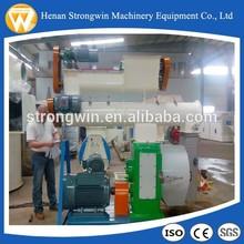 CE certificate animal feed machine