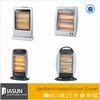 halogen lamp heater