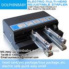 Automatic Stapler/Electric stapler/Multi-head stapler/Double&Triple headed stapler/package stapler