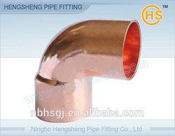 90 Degree Copper Elbow-Short Radius FTG X C
