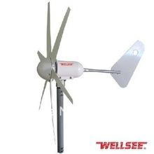 Wholesale High Quality horizontal axis wind turbine 300W 400W
