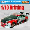 1/10th Scale On Road Drifting Car 94123 car drift rc car engine