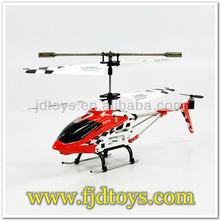 syma 107N explorer helicopter