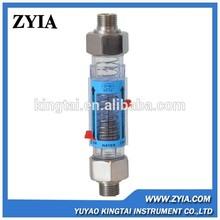 Stainless steel mechanical plastic low cost water flow meter