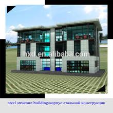 Heilongjiang low cost prefabricated house modern prefab light steel structure homes building