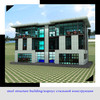 Heilongjiang low cost prefabricated house modern prefab light steel structure homes building