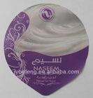 Good quality printed embossed die cut aluminum foil lids coated PS films for plastic yogurt cups packaging