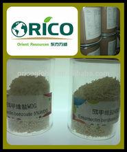 Pest Controller Emamectin Benzoate 90%TC,1%EC,1.5%EC,2 EC,5%SG