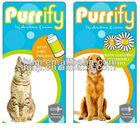 2014 new mild formula dog and cat pet shampoo (OEM order)