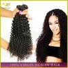 Top quality 100%Unprocessed cheap hair weave brazilian human hair