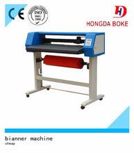 Digital poster printer machine,plateless gold foil printer,mini foil printing machine for card,cover