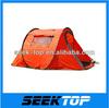 3 Season 2 Person Single Layer Cheap Folding Tents