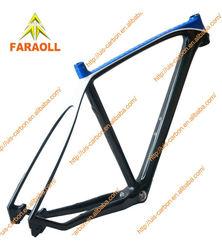 Super Light China OEM Carbon Bike Frame,Shendian Type Carbon Bike