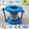 Circular flange connection steel bellows compensator steel forging plumbing fittings